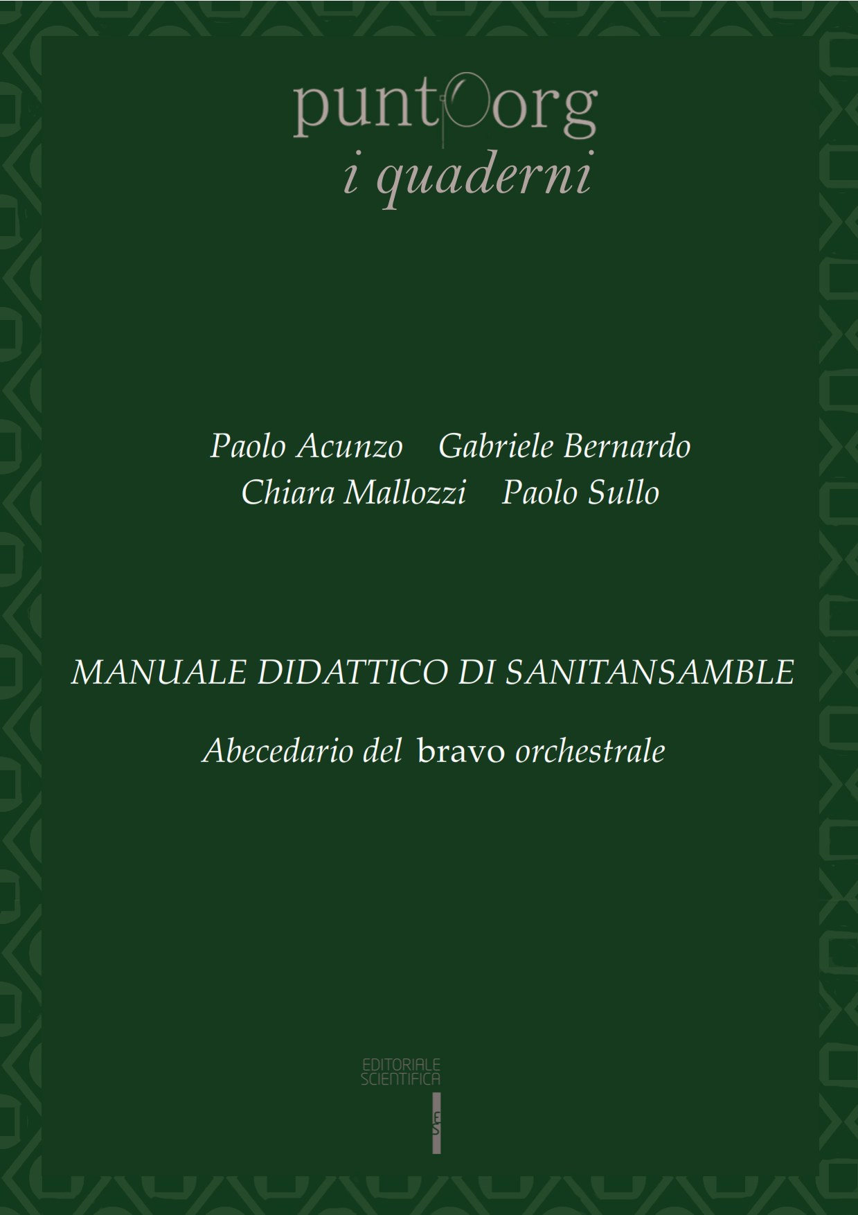 Quaderno Sanitansamble 001